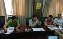 【灾后修复】长沙市林业局召开灾后恢复专家技术咨询会