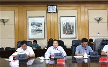 重庆市成立重大林业有害生物防控指挥部