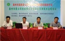 湖南独坡:林业科技宣传 助力脱贫攻坚