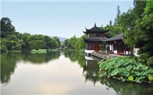 湖南省风景园林学会成立
