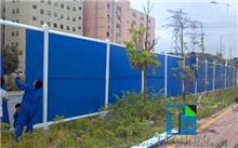 成都:市中心城区施工围挡规范管理实施方案出台