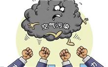 细化污染防治阶段性目标 地方污染防治攻坚战密集打响