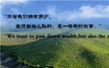 黑龙江省:林业和草原局正式挂牌