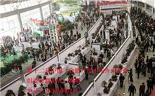 2018合肥苗交会浙江馆展示的两大方向