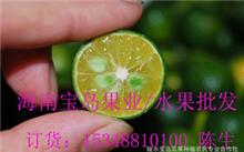 「柠檬的功效与作用」喝柠檬水的好处?柠檬的功效?
