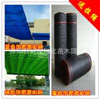 绿色遮阳网 遮荫网 蓝色遮阳网 黑色隔热 材料 度假村遮荫专用