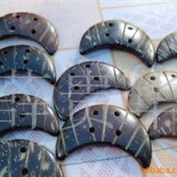 椰子壳配件、椰子壳饰品、椰子壳工艺品