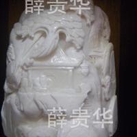 批发天然砗磲贝壳手工雕刻仙人山居家摆件/商务办公礼品