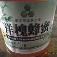 批发大量蜂产品·蜂花粉·蜂胶·洋槐蜜·枣花蜜