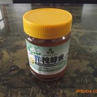 批发供应蜂蜜·蜂花粉·蜂王浆