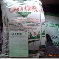 常年专业批发、草籽、黑麦草、早熟禾、高羊茅、