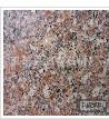 五莲石材石材-花岗岩-五莲红 打造较优质的石材业