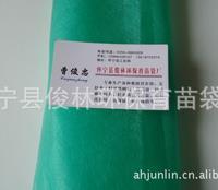 厂价直销各种规格包树布,育苗无纺布