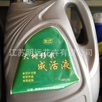 百力特/大树移栽成活液4kg/园林用品