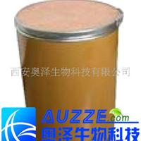 西安奥泽生物供应肌醇99%,价格优惠,质量稳定