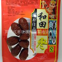 2011新品红枣和田玉枣优品三级(224师3连)新疆骏枣