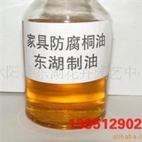 供应桐油/杉木家具防腐桐油