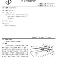 一种养殖发酵床垫料电动翻耙机专利技术转让