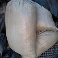 正宗椰子椰糠,量大从优,货真价实