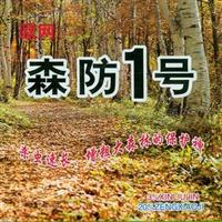 供应杨树增粗治虫药剂