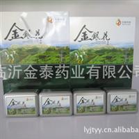 专业供应 山东临沂优质金银花茶