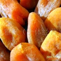 供应内销柿饼