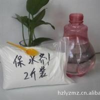 【保水剂】适用大树移栽,喷播,蔬菜,果树,农作物/旱地龙 水晶泥