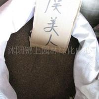 特价出售新采摘优质虞美人种子。丽春花种子 锦被花种