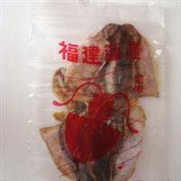 东森水产东海大墨鱼2只/袋     500-1000g       98元/斤