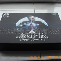 魔术传奇黑韵豪华【超值】礼盒套装【特惠大酬宾】