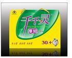 假一罚十 特惠3天 千千灵排铅口服液排铅  (整件60盒798元)