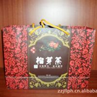【-供应】优质石榴叶,石榴芽,茶