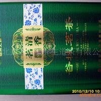2010年明前高山新茶销售量较大的特级栗香有机茶--养生绿茶云峰
