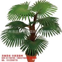 大量供应仿真蒲葵树 仿真发财树 仿真树室内外绿化装饰树