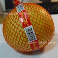 直供超市优质柚子蜜柚昔日贡品�g溪蜜柚出口规格