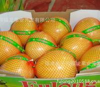 平和柚子、平和蜜柚、�g溪蜜柚上市预定直供家乐福优质产品