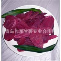 大量供应直销优质紫薯地瓜薯片 香甜美味地瓜干(图)