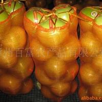 蜜柚内销-福州果