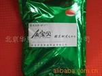 【质量保证 优质产品】金宝贝基质发酵助剂(锯末发酵作基质)