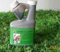 供应优质泥炭黄腐植酸(PFA)叶面肥料