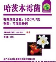 供应美国拜沃-哈茨&reg进口杀菌剂 木霉菌叶部专用型杀菌剂