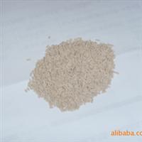 厂家供应农药除草剂原药、制剂---30%-80%苄嘧磺隆
