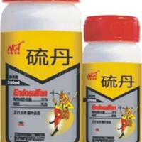 厂家供应农药杀虫杀螨剂制剂--硫丹