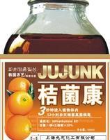 厂家供应农药柑桔高效杀菌剂制剂---桔菌康