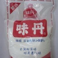 味丹味精 厂家代理   价格优惠  品质保证