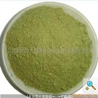 供应芦荟粉 食品级、药用级 100%优质纯粉厂家直供