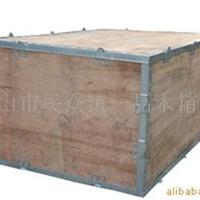 供应环保木箱(可拆卸木箱)
