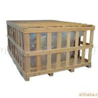 供应包装箱木托盘