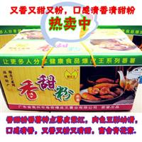 高州特产爆皮王新鲜紫薯红心薯 地瓜鸡蛋黄/香甜粉槟榔番薯