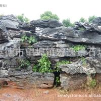 英德石山直供:(大、小)英石 假山石 各种园林景观石